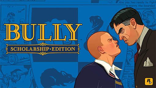 bully-scholarship-edition-logo.jpg